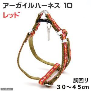 アウトレット品 アドメイト アーガイルハーネス 10 超小型犬用ハーネス(胴輪) レッド 訳あり 関東当日便|chanet