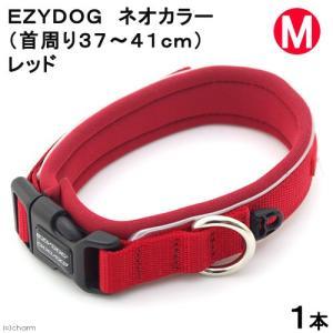メーカー:新東亜 ウェットスーツ用素材を使用した肌にやさしく軽くて丈夫、汚れにくい首輪!EZYDOG...
