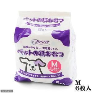 クリーンワン ペットの紙おむつ M 6枚 おもらし ペット 関東当日便