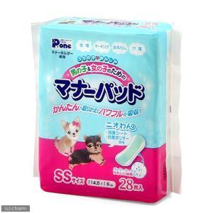 国産 男の子&女の子のためのマナーパッド 交換式 SS 28枚入り おもらし ペット 関東当日便|chanet
