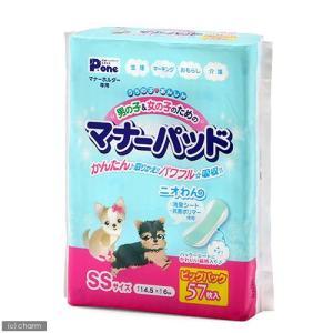 国産 男の子&女の子のためのマナーパッド 交換式 SS ビッグパック 57枚 おもらし ペット 関東当日便|chanet