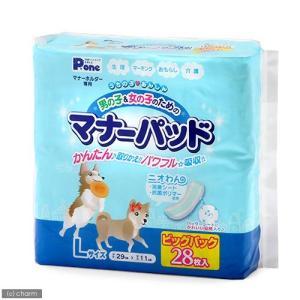 国産 男の子&女の子のためのマナーパッド 交換式 L ビッグパック 28枚 おもらし ペット 関東当日便|chanet