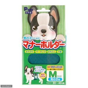 国産 男の子のためのマナーホルダー M 犬 マーキング防止 おもらし ペット 関東当日便|chanet