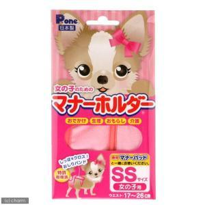 国産 女の子のためのマナーホルダー SS 犬 ウェア サニタリーパンツ おもらし ペット 関東当日便|chanet