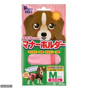 国産 女の子のためのマナーホルダー M 犬 ウェア サニタリーパンツ おもらし ペット 関東当日便|chanet