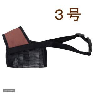 ペティオ ソフト口輪 3号 関東当日便|chanet