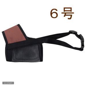 ペティオ ソフト口輪 6号 関東当日便|chanet