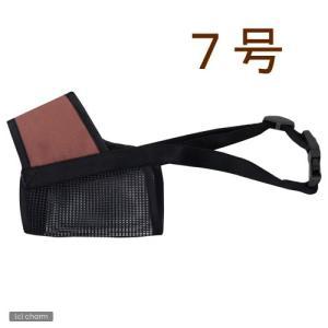 ペティオ ソフト口輪 7号 関東当日便|chanet