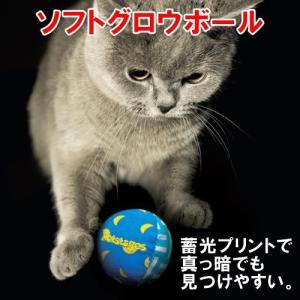 ダッドウェイ ソフト・グロウボール 2コセット 猫 猫用おもちゃ ボール 関東当日便|chanet