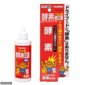 トーラス 犬猫用 酵素納豆菌 100ml 犬 サプリメント ...