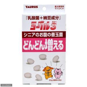 トーラス ヨーグル3 納豆 愛犬・愛猫用 30g 犬 サプリ...