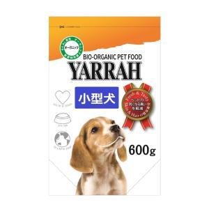 YARRAH(ヤラー) オーガニックドッグフード 小型犬専用 600g 正規品 ドッグフード YARRAH ヤラー 関東当日便