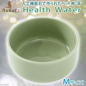 メーカー:Aukatz 品番:OATM-3 ▼▲ 美しい色合いの人工機能石の器!生命に欠かせない水。...