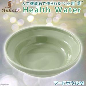 メーカー:Aukatz 品番:AHF-M ▼▲ 美しい色合いの人工機能石の器!猫特有の食べ方に配慮し...