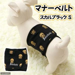 レインボー マナーベルトスカル ブラック S 犬 マーキング防止 おもらし ペット 関東当日便|chanet