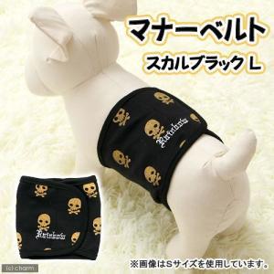 レインボー マナーベルトスカル ブラック L 犬 マーキング防止 おもらし ペット 関東当日便|chanet