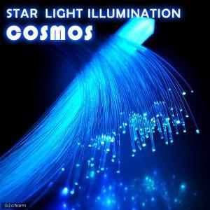 アウトレット品 JUN スターライトイルミネーション COSMOS 水槽用照明 LEDライト アクアリウムライト 訳あり 関東当日便|chanet