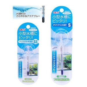 GEX クリスタル水温計 SS アクアブルー ジェックス 関東当日便|chanet