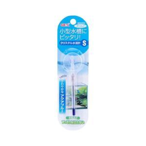GEX クリスタル水温計 S アクアブルー ジェックス 関東当日便|chanet