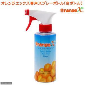 メーカー:オレンジクオリティ メーカー品番:000033 _neko _dog _animal 日用...