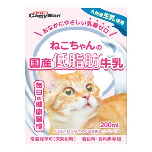 キャティーマン ねこちゃんの国産低脂肪牛乳 200ml 離乳後〜成猫・高齢猫用 猫 ミルク 関東当日便