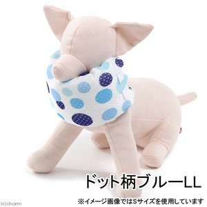 犬 エリザベスカラー ペットヘルスケア クインカラー25 ドット柄 ブルー LL 関東当日便|chanet