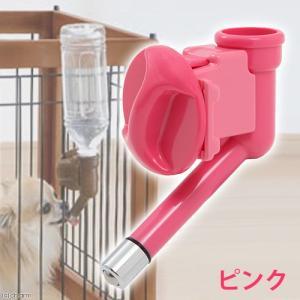 リッチェル ペット用 ウォーターノズル ピンク 犬 給水器 関東当日便