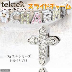 アウトレット品 チャームコレクション スライドチャーム ジュエルシリーズ 13 クリスタル 品番:BKE−091 13 関東当日便 chanet