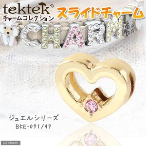 アウトレット品 チャームコレクション スライドチャーム ジュエルシリーズ 49 ピンク 品番:BKE−091 49 関東当日便 chanet