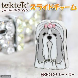 アウトレット品 チャームコレクション スライドチャーム 愛犬シリーズ シーズー 2 品番:BKE−090 2 関東当日便 chanet