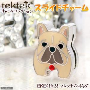アウトレット品 チャームコレクション スライドチャーム 愛犬シリーズ フレンチブルドッグ 28 品番:BKE−090 28 関東当日便 chanet