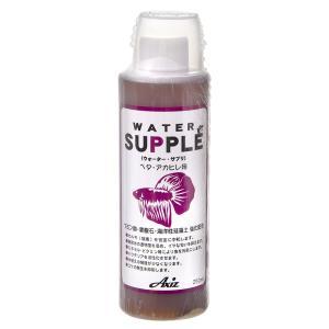 ウォーターサプリ ベタ・アカヒレ用 250ml 関東当日便 chanet