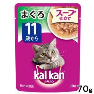 カルカン パウチ スープ仕立て 11歳から まぐろ 70g 関東当日便|chanet