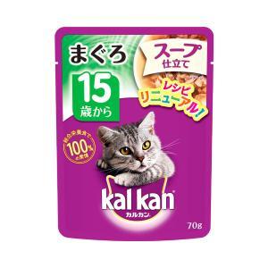 カルカン パウチ スープ仕立て 15歳から まぐろ 70g キャットフード カルカン 超高齢猫用 関東当日便|chanet