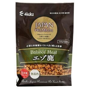 アスク ジャパンプレミアム バランスミール エゾ鹿 600g(100×6袋) 小分け ドッグフード 関東当日便 chanet