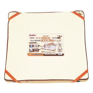 簡易梱包 ペティオ 老犬介護用 床ずれ予防ベッド 中型犬用 関東当日便|chanet