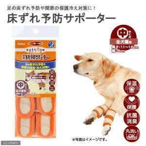 ペティオ 老犬介護用 床ずれ予防サポーター 中 関東当日便|chanet