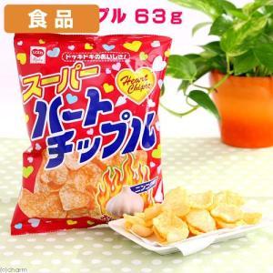 食品 ハートチップル 63g 関東当日便|chanet