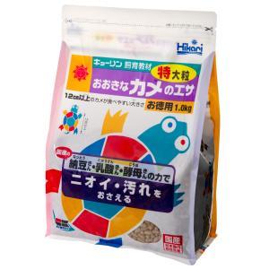 キョーリン おおきなカメのエサ 特大粒 お徳用 1kg 餌 エサ 関東当日便|chanet