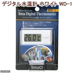 テトラ デジタル水温計 ホワイト WD−1