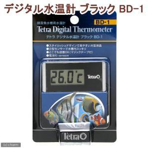 テトラ デジタル水温計 ブラック BD−1 関東当日便|chanet