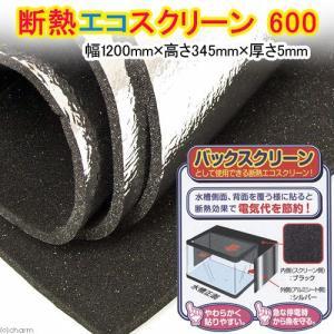 メーカー:コトブキ 品番:596504 バックスクリーンとしても! 水槽内の水を保温・保冷してくれる...