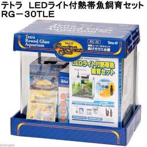 メーカー:テトラ 品番:73405 ▼▲ アクアリウムをはじめるのに最適なセット!セットに含まれるフ...
