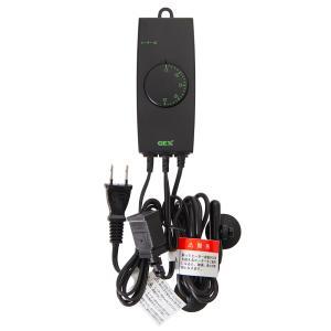 GEX サーモスタット NX003N 熱帯魚 水槽用 サーモスタット ジェックス