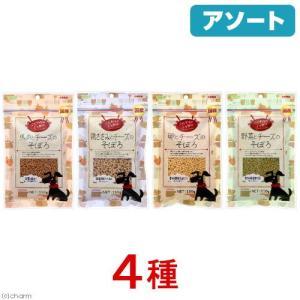アソート アラタ こだわりのふりかけ 4種各1袋 犬 おやつ セット 関東当日便|chanet