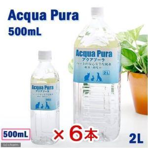 消費期限 2020/01/08 メーカー:YKエンタープライズ RO膜でろ過された、硬度に純粋な水!...
