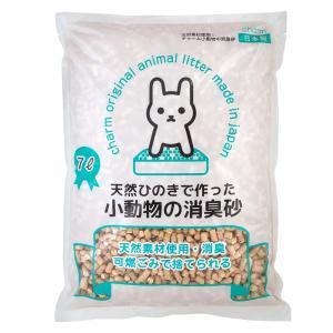 天然ひのきでつくった 小動物の消臭砂 7L うさぎ フェレット トイレ砂 関東当日便|chanet