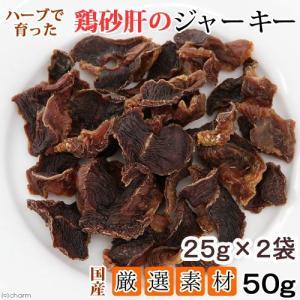 消費期限 2019/07/20 メーカー:Leaf Corp たくさん噛めて大満足 … k_yenn...