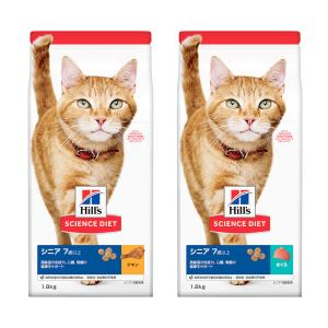 アソート サイエンスダイエット シニア 高齢猫用 1.8kg(600g×3袋) チキン1袋&まぐろ1袋 キャットフード ヒルズ 関東当日便|chanet