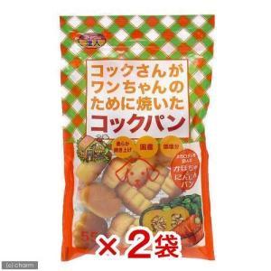 サンメイト コックパンかぼちゃ&にんじん 55g 犬 おやつ コックパン 2袋入り chanet